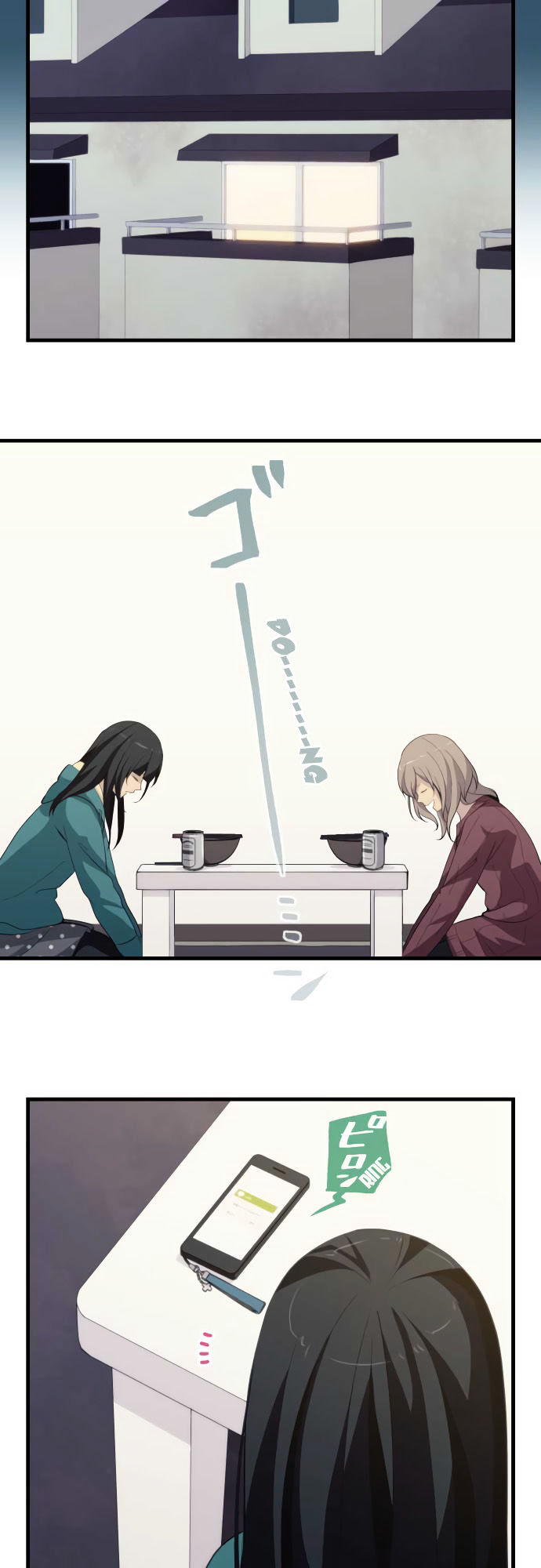ReLIFE Chapter 200  Online Free Manga Read Image 15