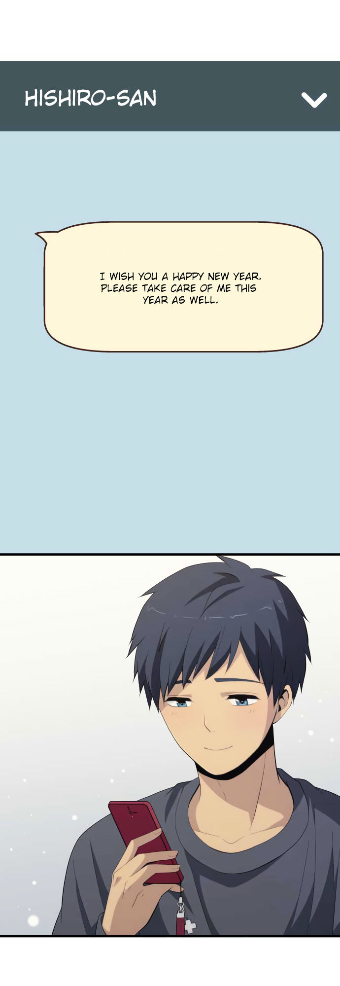 ReLIFE Chapter 200  Online Free Manga Read Image 17