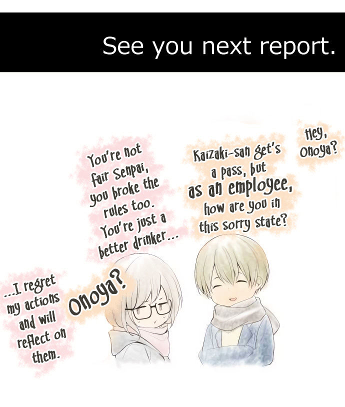 ReLIFE Chapter 201  Online Free Manga Read Image 25