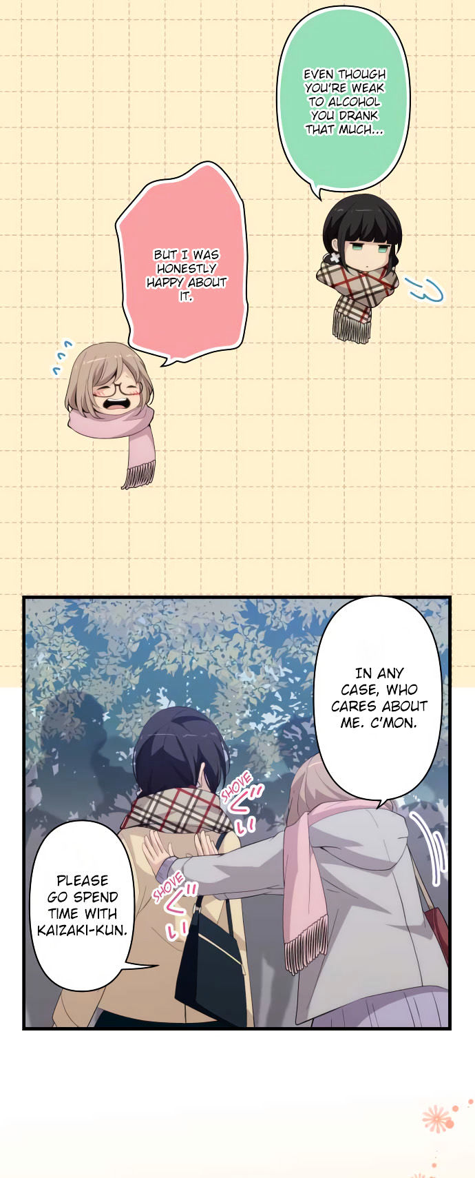 ReLIFE Chapter 201  Online Free Manga Read Image 8