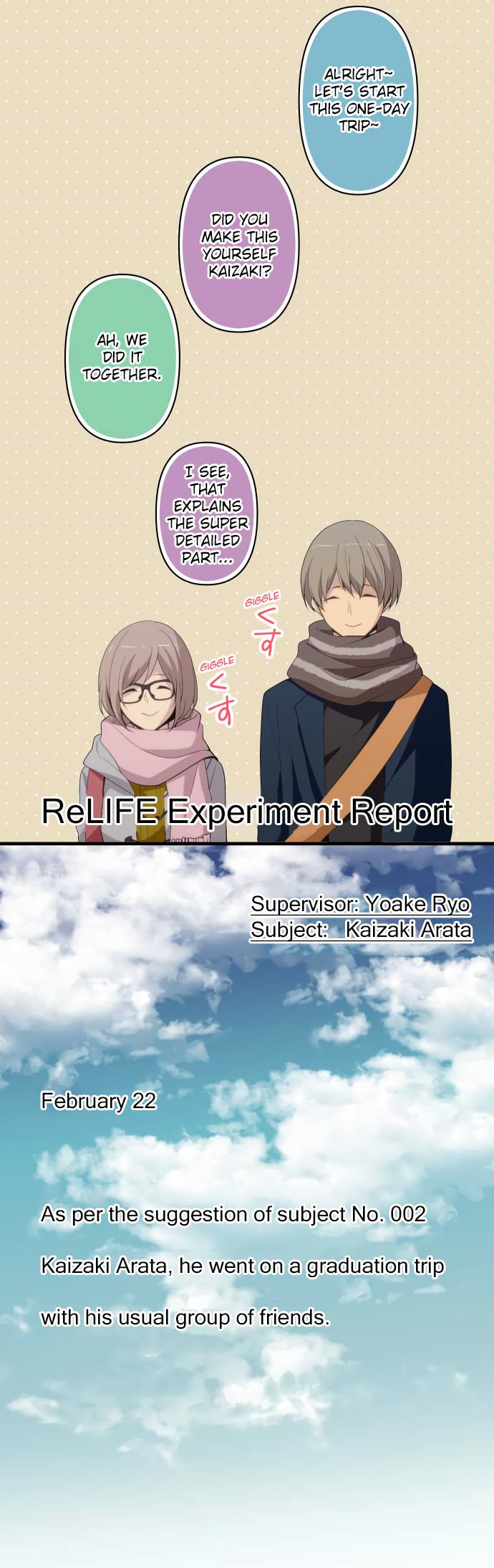 ReLIFE Chapter 207  Online Free Manga Read Image 5