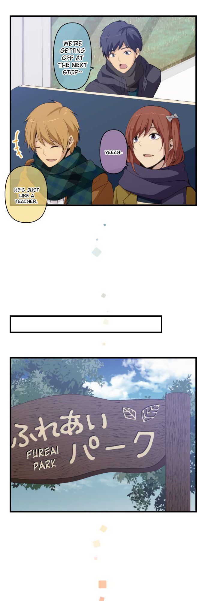 ReLIFE Chapter 207  Online Free Manga Read Image 7