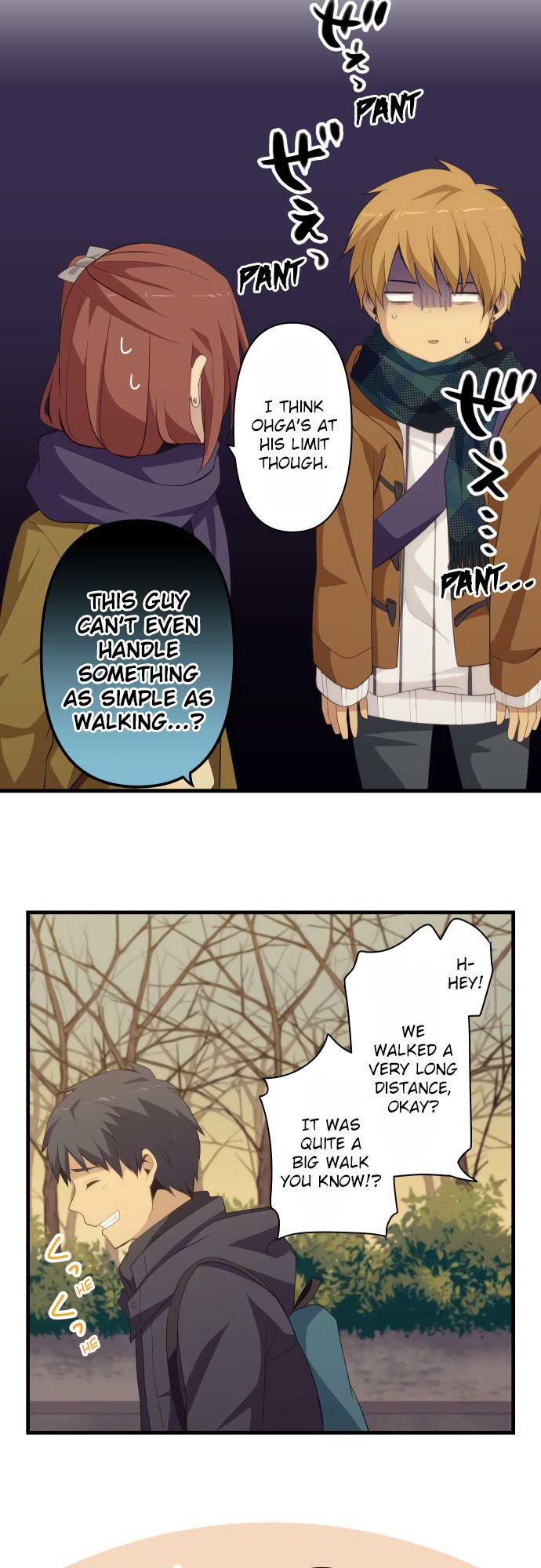 ReLIFE Chapter 208  Online Free Manga Read Image 15