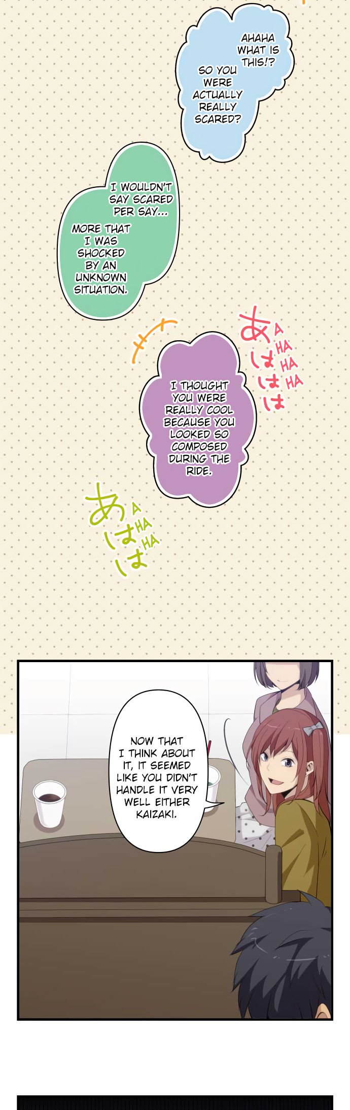 ReLIFE Chapter 208  Online Free Manga Read Image 5