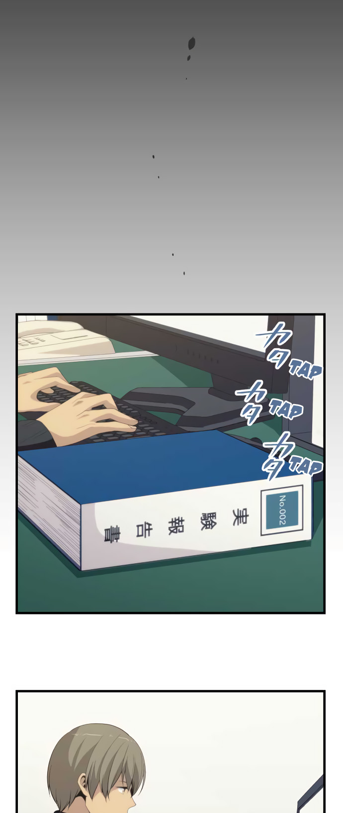 ReLIFE Chapter 210  Online Free Manga Read Image 14