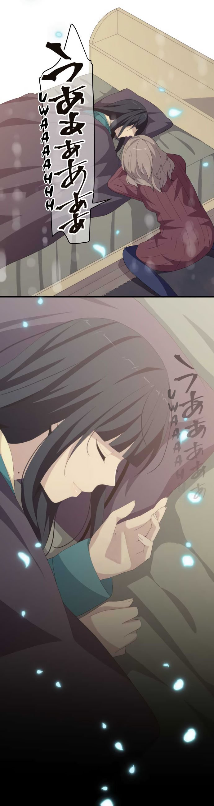 ReLIFE Chapter 216  Online Free Manga Read Image 8