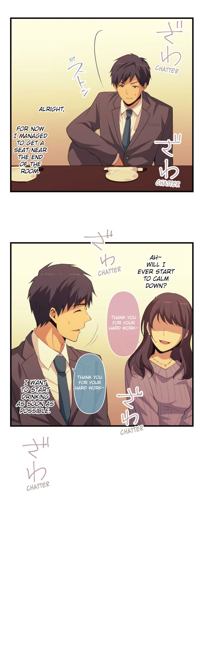 ReLIFE Chapter 218  Online Free Manga Read Image 14