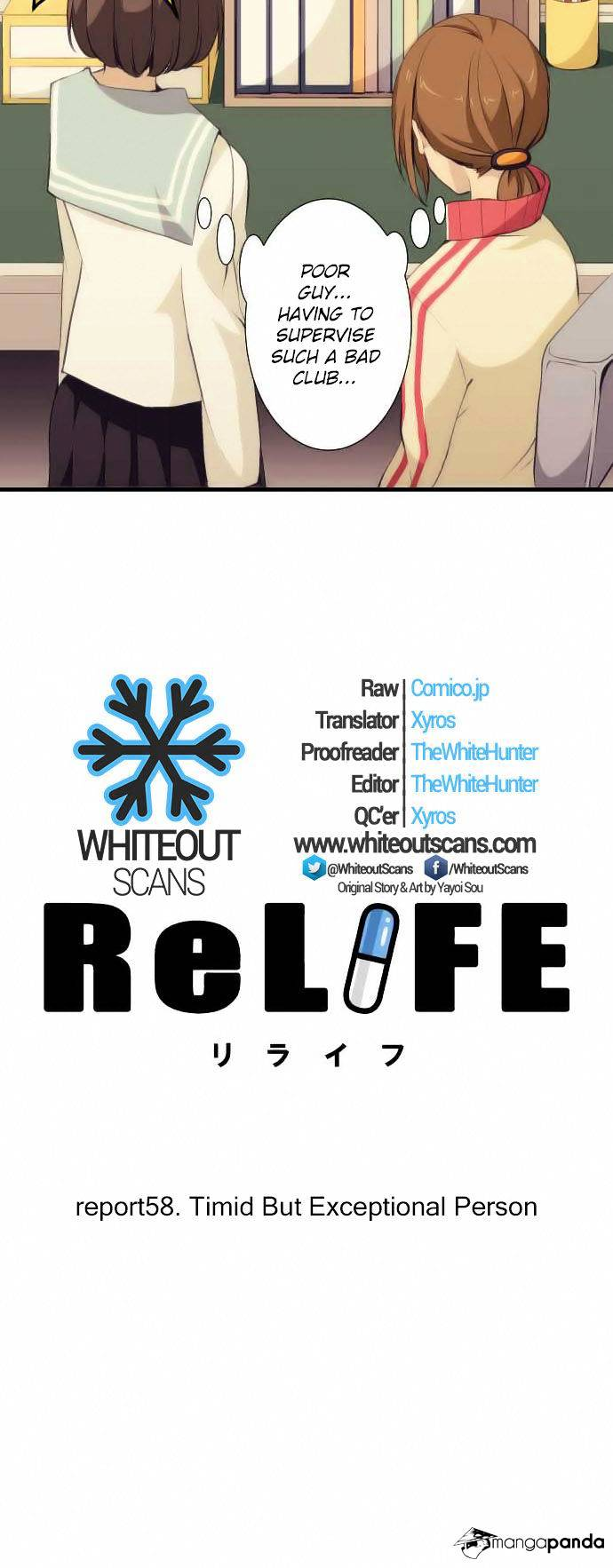 ReLIFE Chapter 58  Online Free Manga Read Image 3