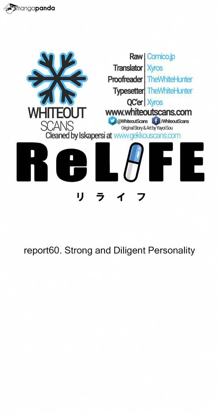 ReLIFE Chapter 60  Online Free Manga Read Image 3