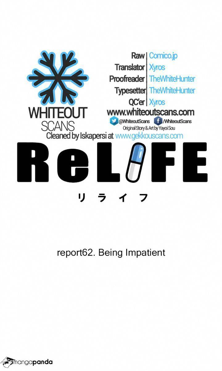 ReLIFE Chapter 62  Online Free Manga Read Image 3