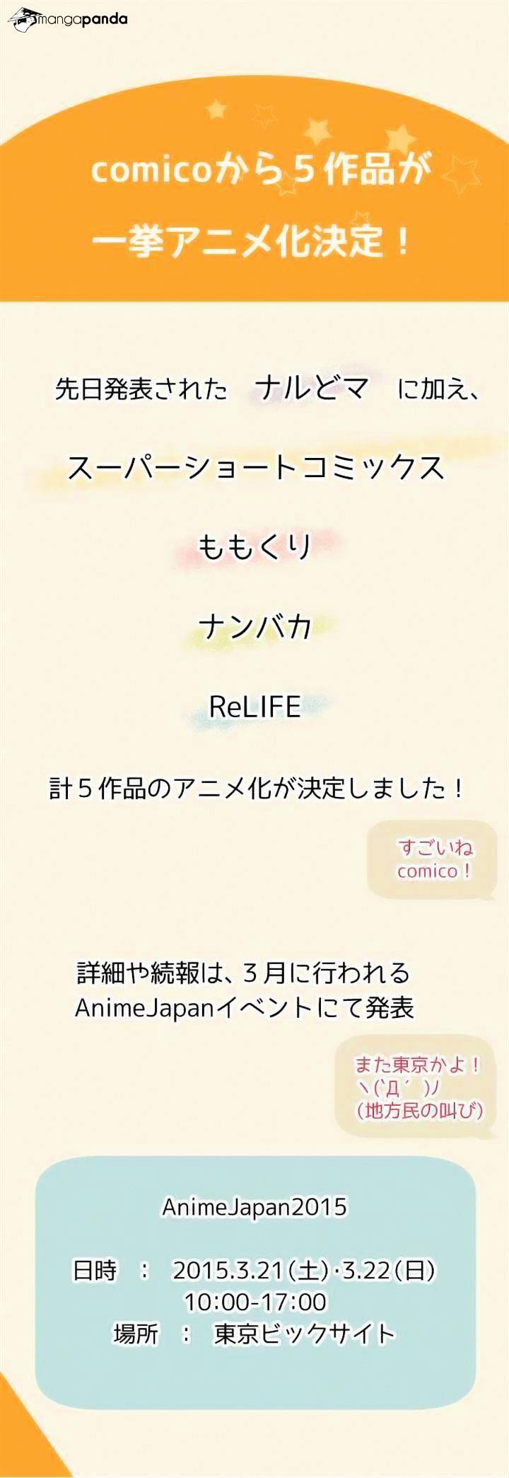 ReLIFE Chapter 66  Online Free Manga Read Image 26