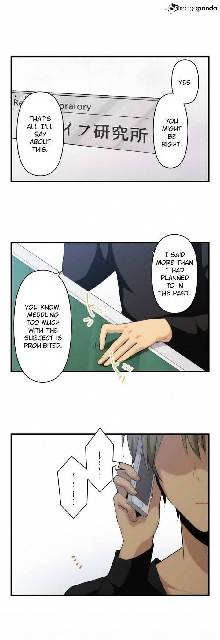 ReLIFE Chapter 70  Online Free Manga Read Image 1