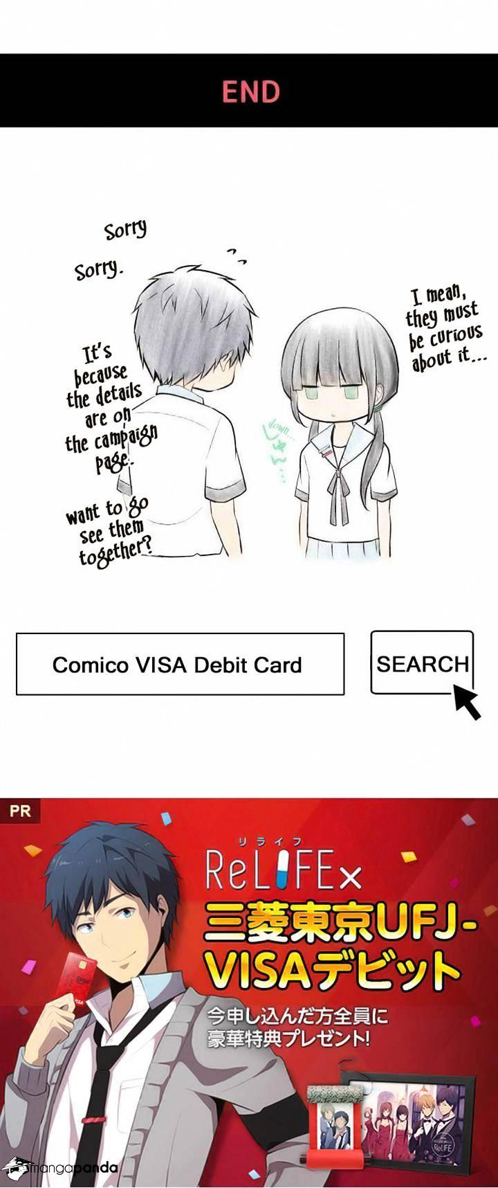 ReLIFE Chapter 86  Online Free Manga Read Image 28
