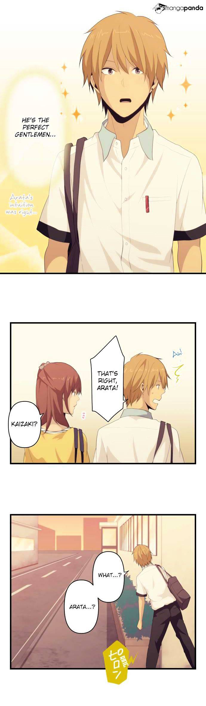 ReLIFE Chapter 98  Online Free Manga Read Image 17