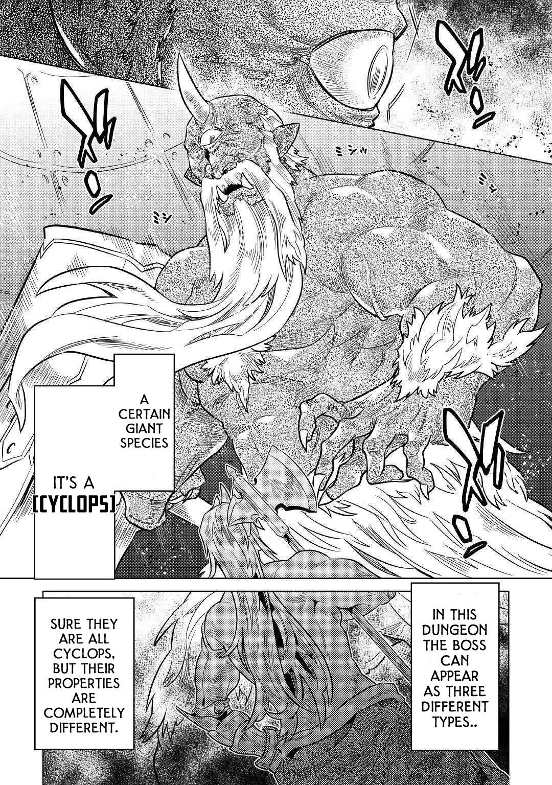 ReMonster Chapter 58  Online Free Manga Read Image 8