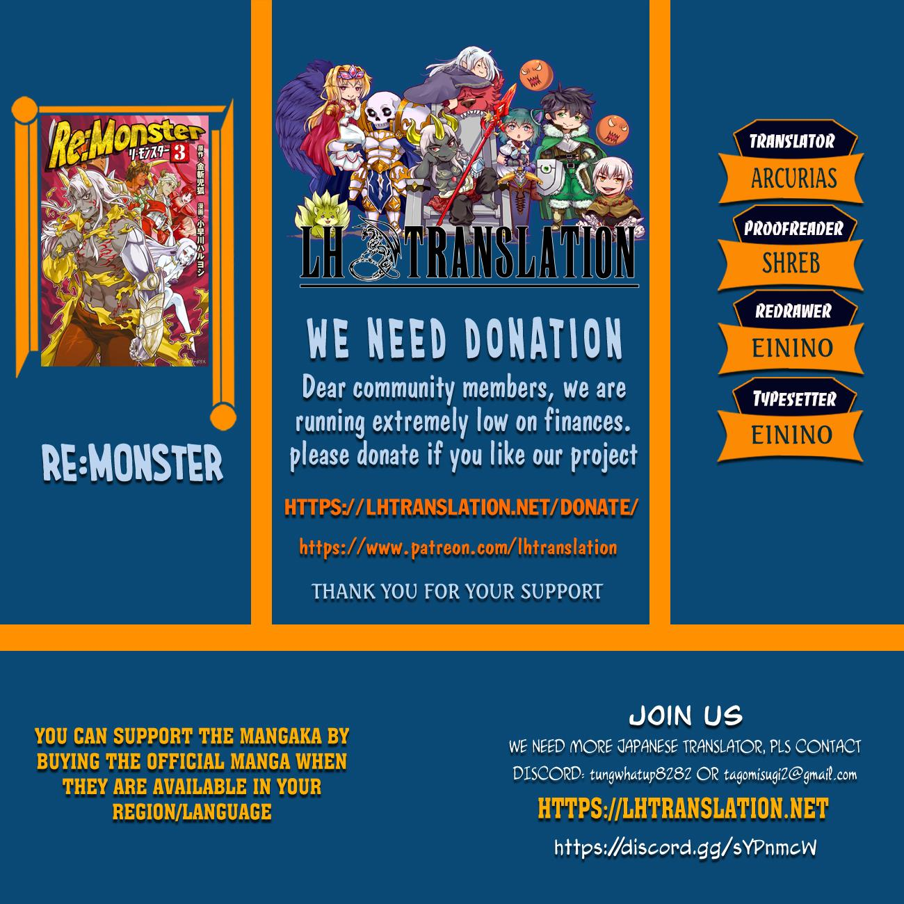 ReMonster Chapter 59  Online Free Manga Read Image 1
