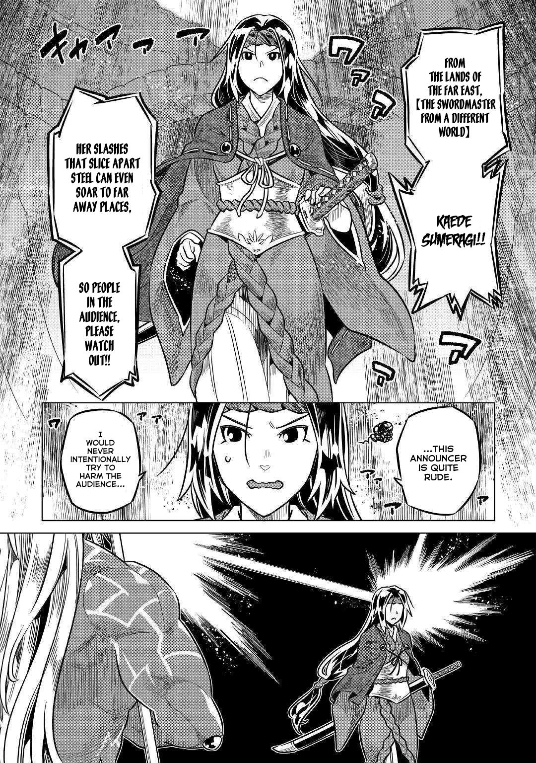 ReMonster Chapter 59  Online Free Manga Read Image 17