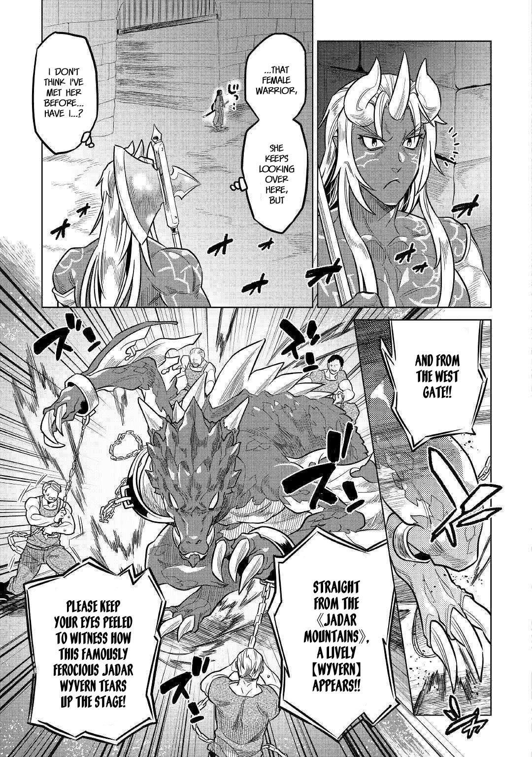 ReMonster Chapter 59  Online Free Manga Read Image 18