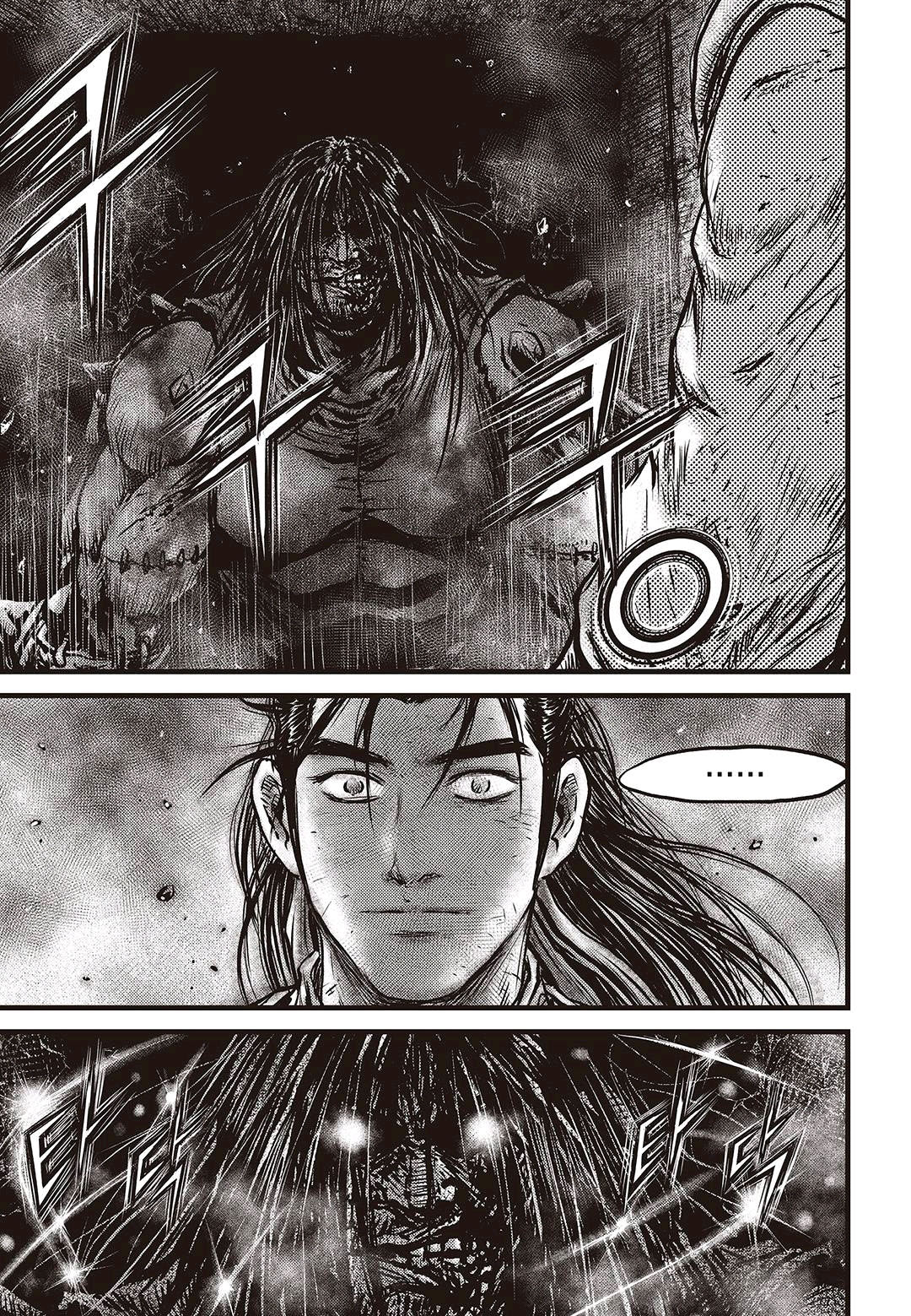 Ruler Of The Land Chapter 579  Online Free Manga Read Image 9