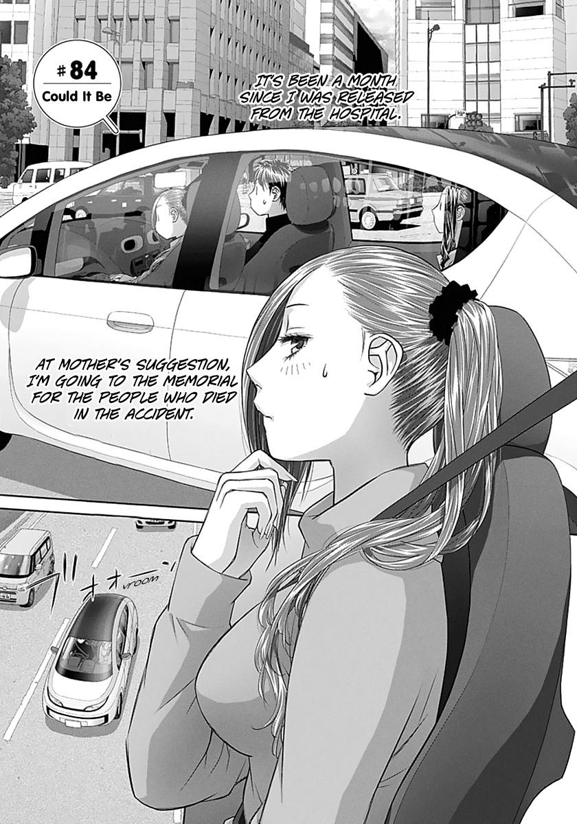 Saikin Kono Sekai Wa Watashi Dake No Mono Ni Narimashita Chapter 84  Online Free Manga Read Image 3