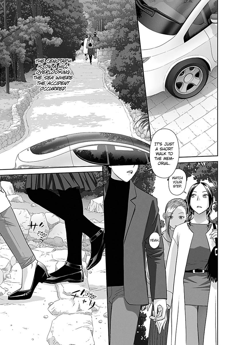 Saikin Kono Sekai Wa Watashi Dake No Mono Ni Narimashita Chapter 84  Online Free Manga Read Image 5