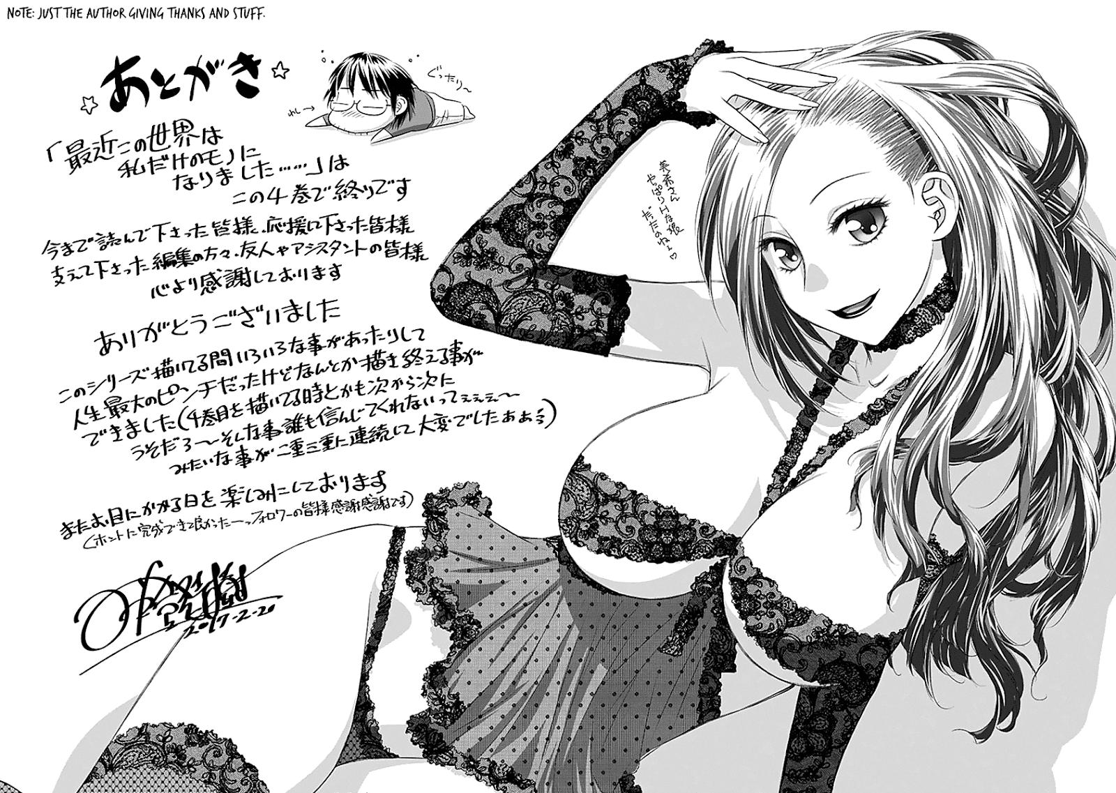 Saikin Kono Sekai Wa Watashi Dake No Mono Ni Narimashita Chapter 85  Online Free Manga Read Image 12