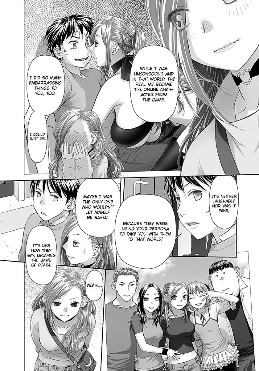 Saikin Kono Sekai Wa Watashi Dake No Mono Ni Narimashita Chapter 85  Online Free Manga Read Image 6