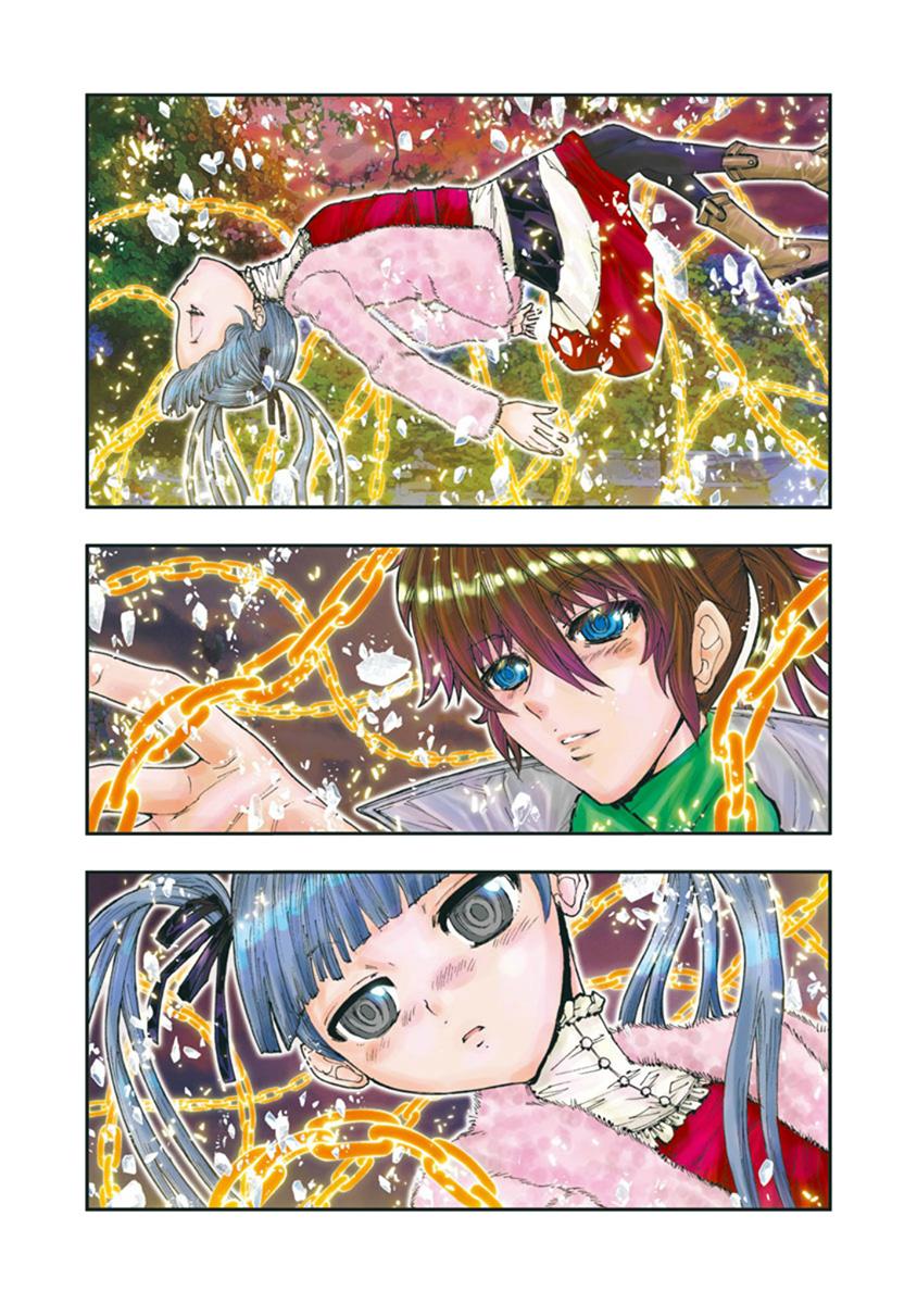 Saint Seiya Episodeg Assassin Chapter 94  Online Free Manga Read Image 7