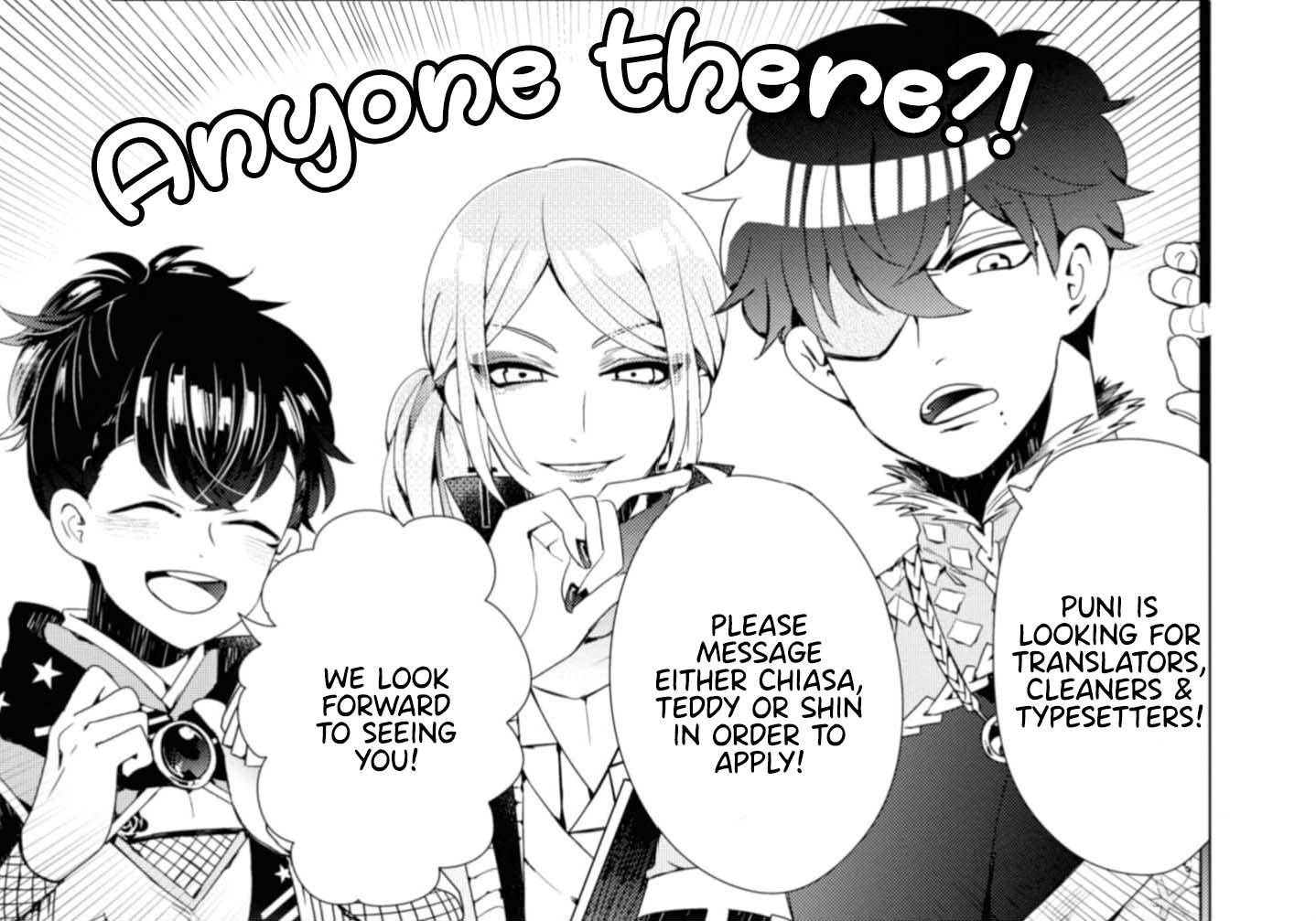 Sakazukisan Chi no Gikyoudai Chapter 24.2  Online Free Manga Read Image 10