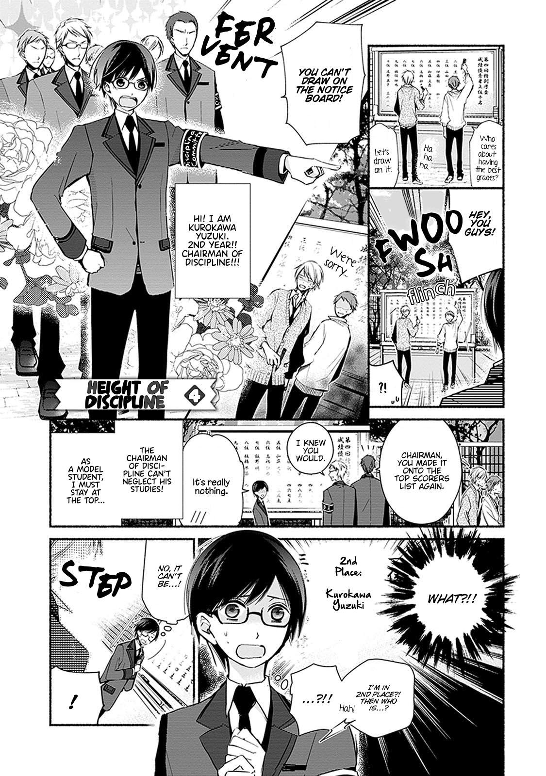 Sakazukisan Chi no Gikyoudai Chapter 24.2  Online Free Manga Read Image 2