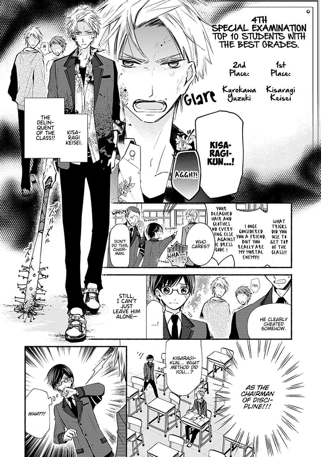 Sakazukisan Chi no Gikyoudai Chapter 24.2  Online Free Manga Read Image 3