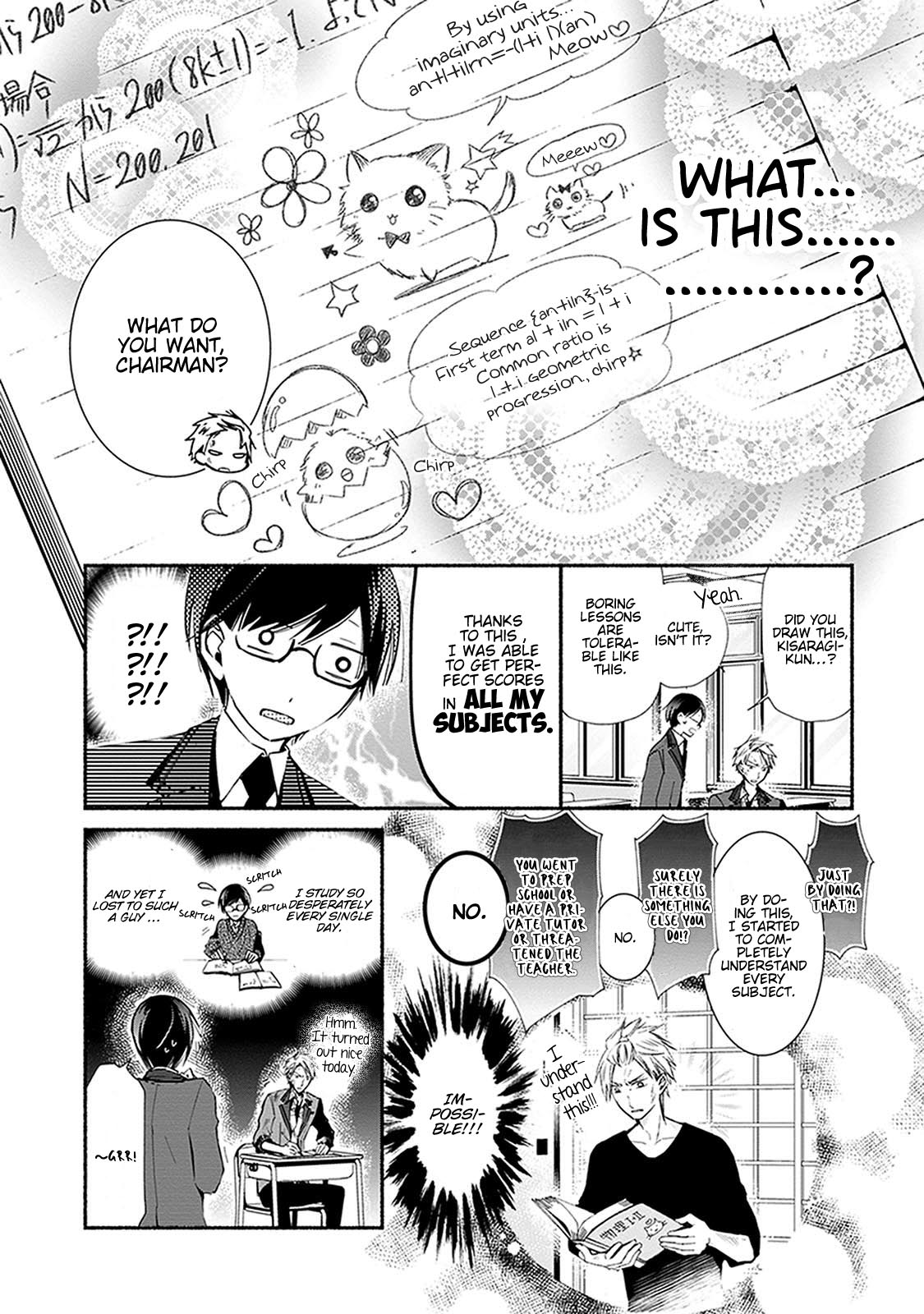 Sakazukisan Chi no Gikyoudai Chapter 24.2  Online Free Manga Read Image 4