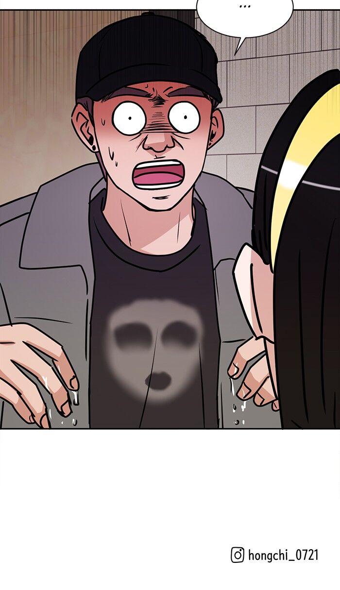 Scorching Romance Chapter 38  Online Free Manga Read Image 61