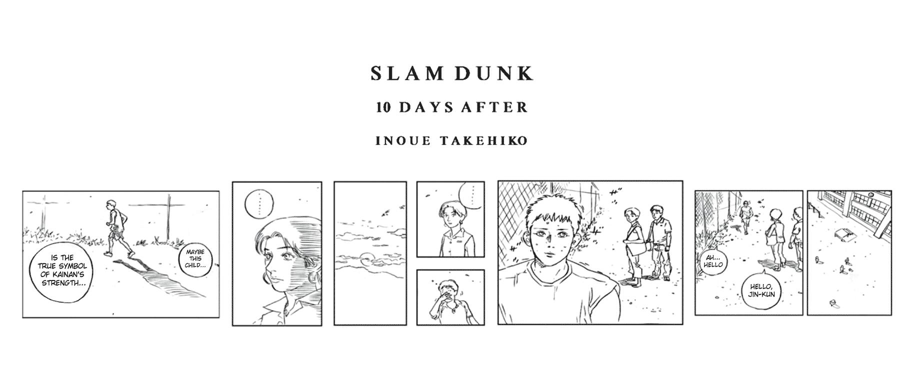 Slam Dunk Chapter 0.2 Online Free Manga Read Image 15