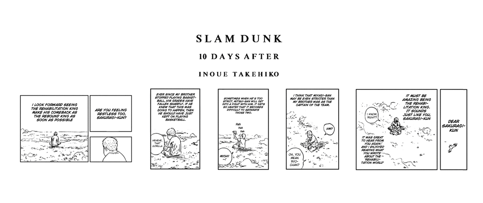 Slam Dunk Chapter 0.2 Online Free Manga Read Image 21