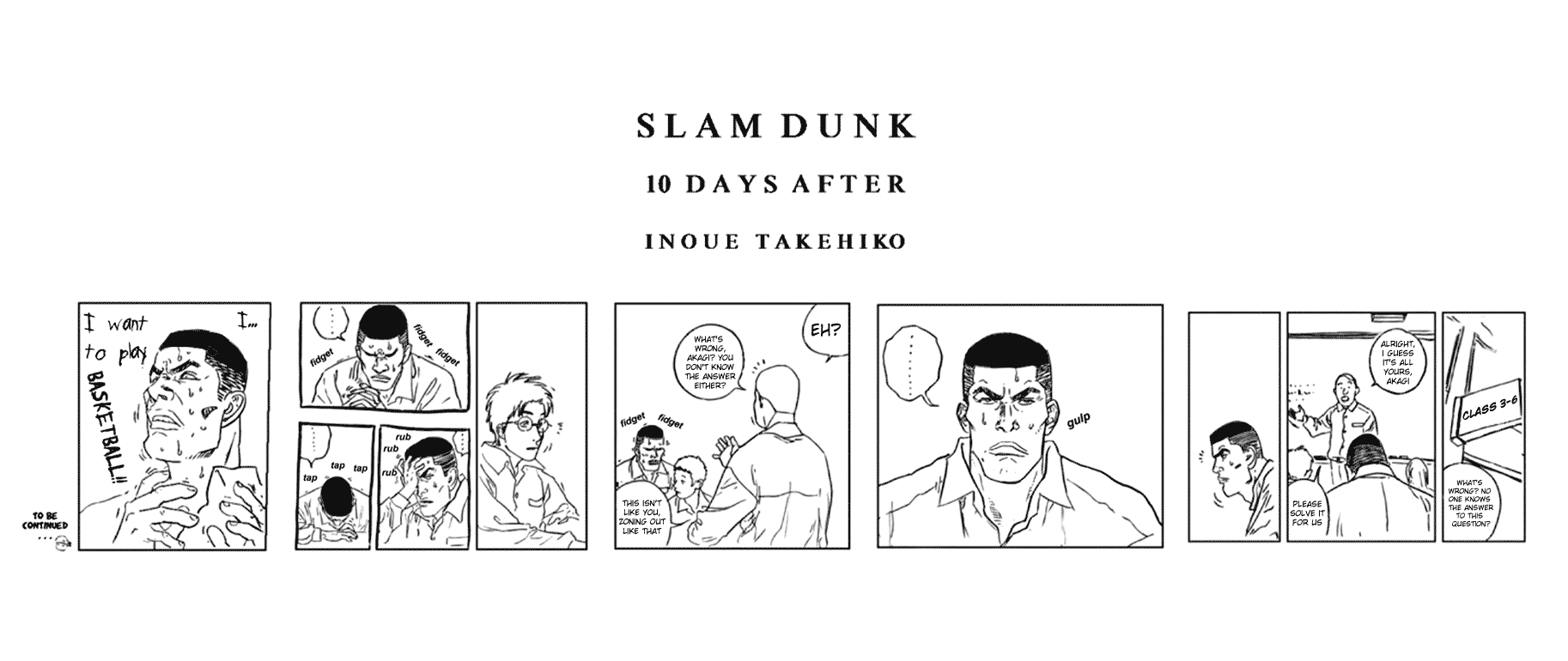Slam Dunk Chapter 0.2 Online Free Manga Read Image 6