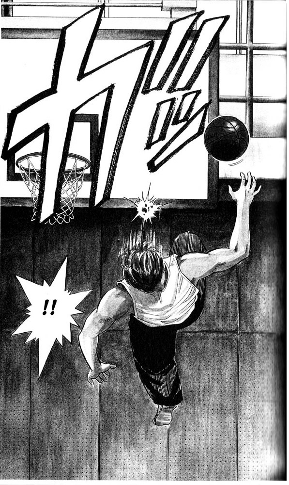 Slam Dunk Chapter 1  Online Free Manga Read Image 29