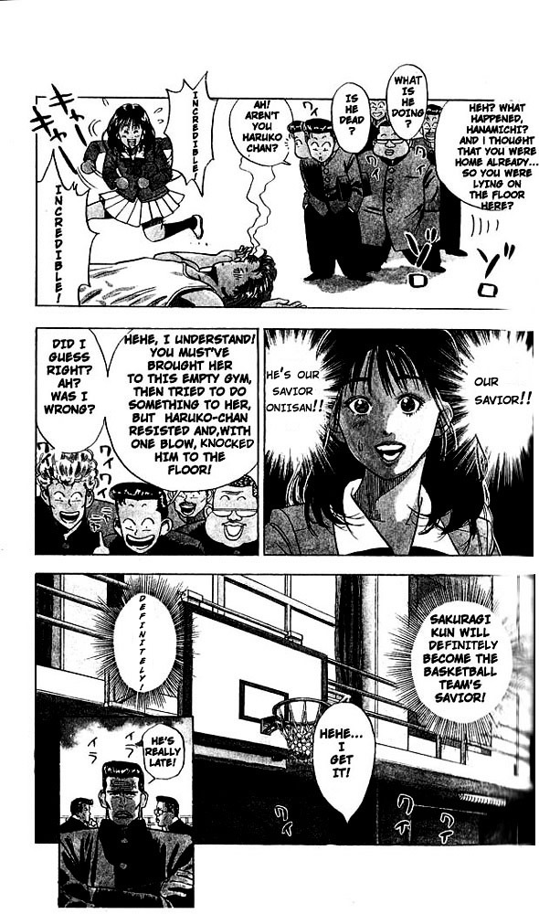 Slam Dunk Chapter 1  Online Free Manga Read Image 31