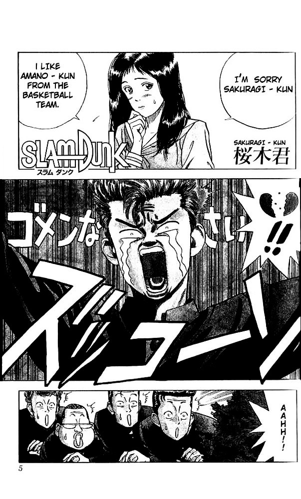 Slam Dunk Chapter 1  Online Free Manga Read Image 4