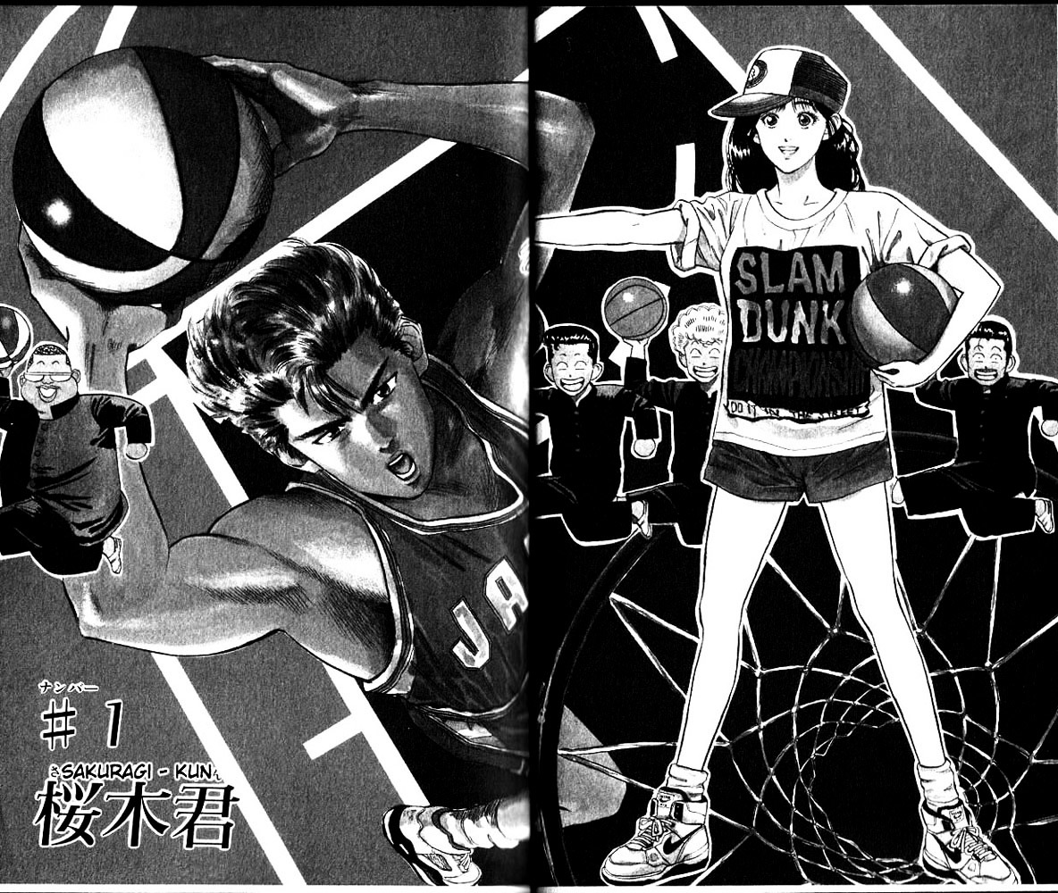 Slam Dunk Chapter 1  Online Free Manga Read Image 5