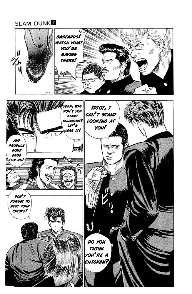 Slam Dunk Chapter 10  Online Free Manga Read Image 15