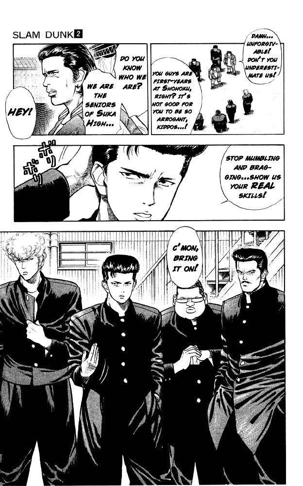 Slam Dunk Chapter 10  Online Free Manga Read Image 21