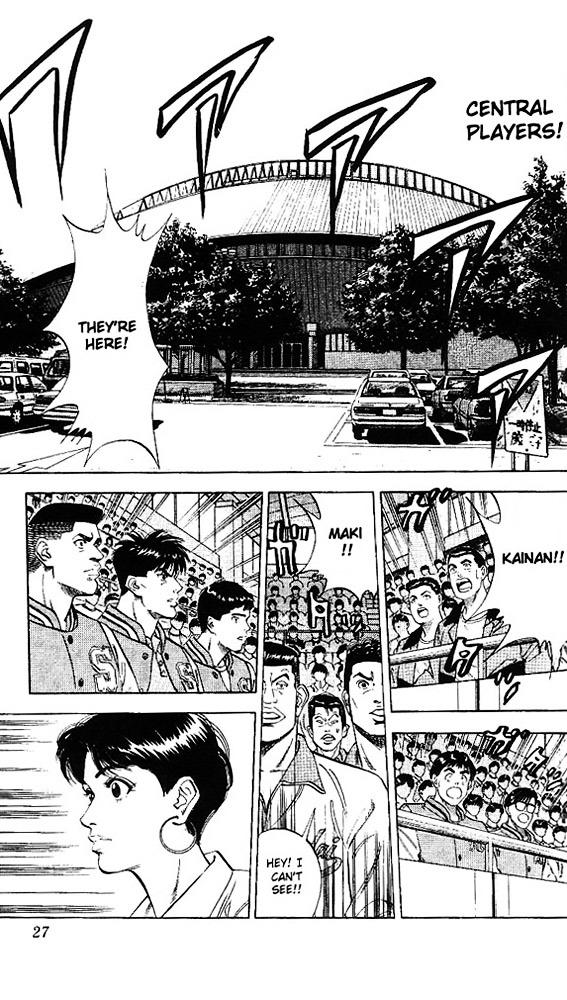 Slam Dunk Chapter 100  Online Free Manga Read Image 1