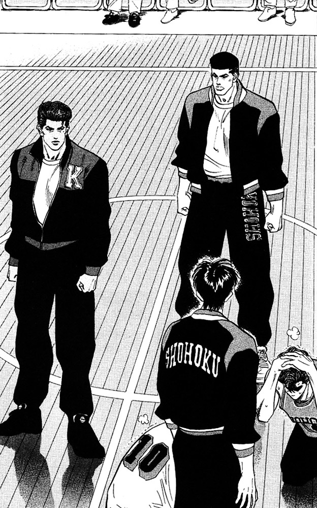 Slam Dunk Chapter 100  Online Free Manga Read Image 12