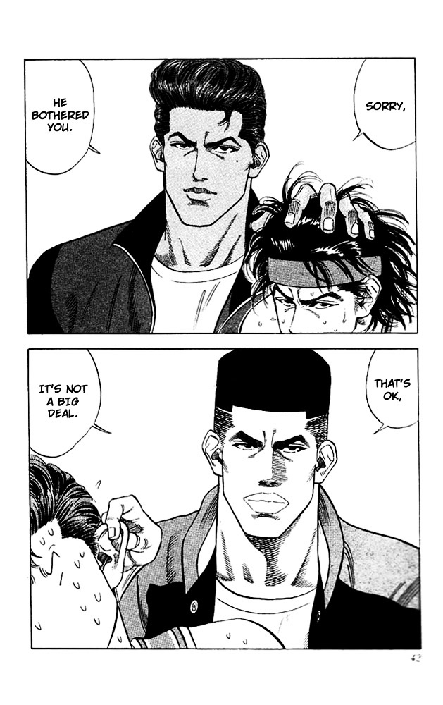 Slam Dunk Chapter 100  Online Free Manga Read Image 14