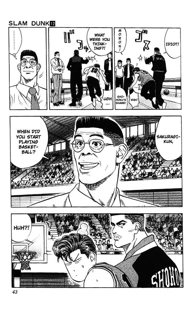 Slam Dunk Chapter 100  Online Free Manga Read Image 15
