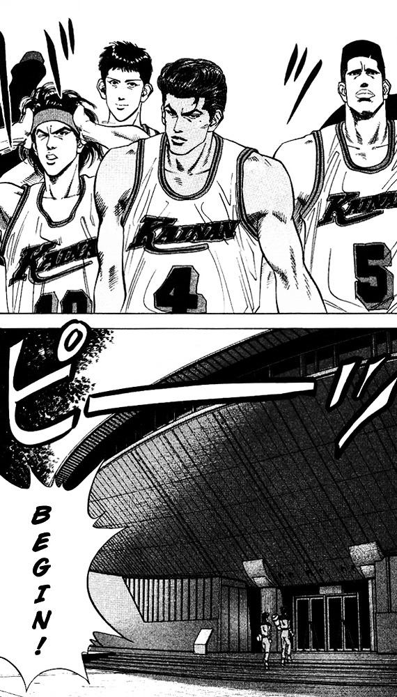 Slam Dunk Chapter 100  Online Free Manga Read Image 18