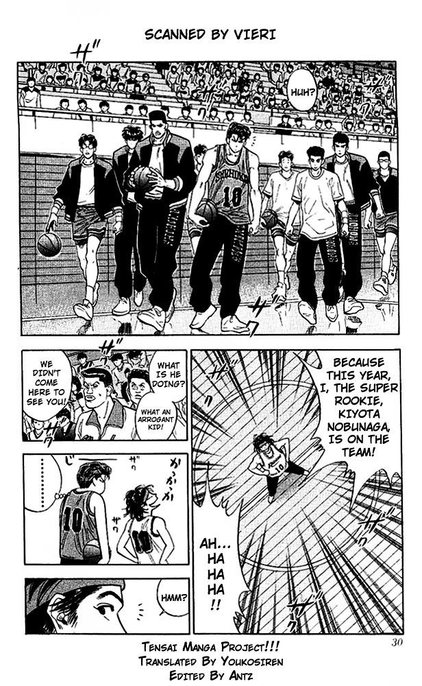 Slam Dunk Chapter 100  Online Free Manga Read Image 3