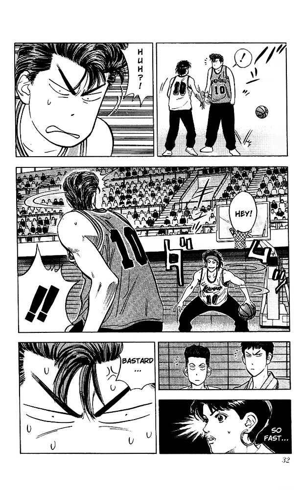 Slam Dunk Chapter 100  Online Free Manga Read Image 5