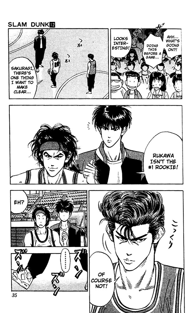 Slam Dunk Chapter 100  Online Free Manga Read Image 8